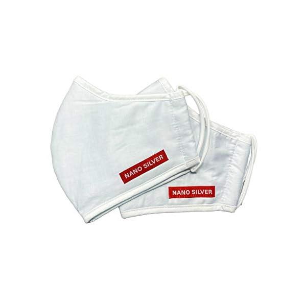 2er-Set-Nanosilber-Mundschutz-Maske-waschbar-3-Lagig-3-Schichten-Schutzmaske-Mund-und-Nasenschutz-Wiederverwendbare-Atemschutzmasken