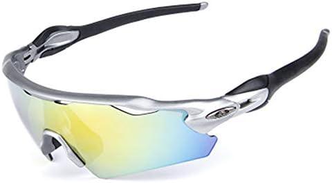 偏光スポーツサングラス屋外男性と女性のスポーツ乗馬用メガネ防風偏光ゴーグル5個の交換可能なレンズ
