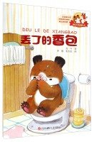 Fat little bear and the fox small Paper: lost sachet(Chinese Edition) PDF