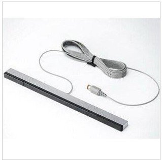Wired Infrared Ray Sensor Bar