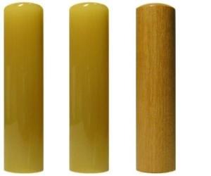 印鑑はんこ 個人印3本セット 実印: 純白オランダ 15.0mm 銀行印: 純白オランダ 15.0mm 認印: オノオレカンバ 15.0mm 最高級もみ皮ケース&化粧箱セット B00AVQM7RM