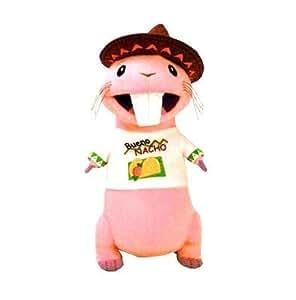 Amazon.com: Disney Kim Possible Rufus Plush: Toys & Games |Kim Possible Plush