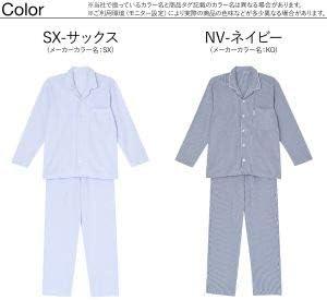 (ワコール)Wacoal 睡眠科学 ふわごころ メンズ パジャマ 上下セット ラムコ 綿100% 紳士用 ルームウェア