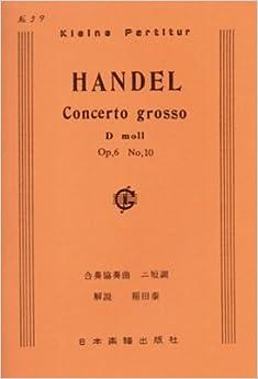 No.059.ヘンデル 合奏協奏曲 第10番 ニ短調 / 日本楽譜出版社