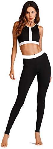 レディースジャージ上下セット 女性白黒ステッチスポーツブラスーツスポーツフィットネスヨガランニングスーツ (サイズ : S)
