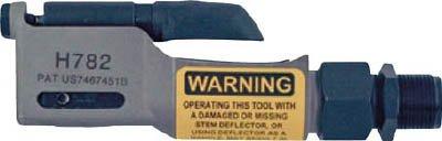チェリーファスナーズ CHERRY PULLING HEAD オフセットタイプ (1台) H782 B01E71SNCO