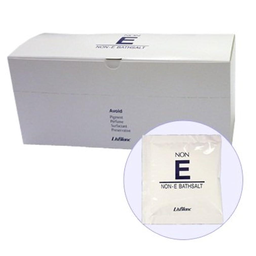 エール首独立してリスブラン ノンEバスソルト(浴用化粧品)20g×25包