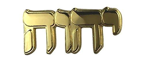 PONTITIES TETRAGRAMMATON Hebre