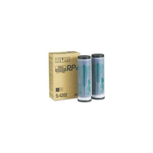 Risograph FR3950 Black Ink (2 Ctgs/Ctn) (10000 Yield) - Genuine OEM toner
