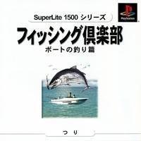 Fishing Club Boat no Tsuri Playstation[Japan Import] by S...