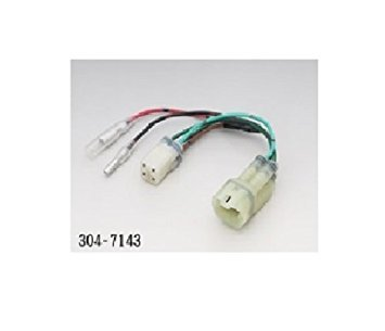 kijima harness acc branch kit hm090 type 4p honda op coupler 1 [part  number] 304-7143: amazon in: car & motorbike