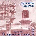 Anuradha Paudwal - Live At Jagdeeshwara Temple (Music CD) ebook