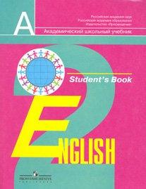 Download Angliski yazyk. 2 klass pdf