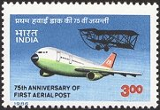 Sams Shopping 75th Anniversary of First Aerial Post Event Airmail Aircraft Humber Sommer bi-Plane Allahabad-Naini Airmail Flight Anniversary Rs 3 Commemorative Stamp