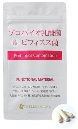 プロバイオ乳酸菌&ビフィズス菌 30カプセル入り×3袋(約90日分 750円おトク) B078NNN981