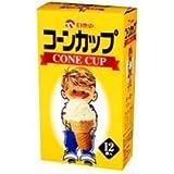 日世 ホームコーンカップ(12個入)