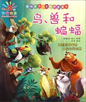 Sunshine Baby affect a child's life Aesop's Fables: birds and bats(Chinese ()