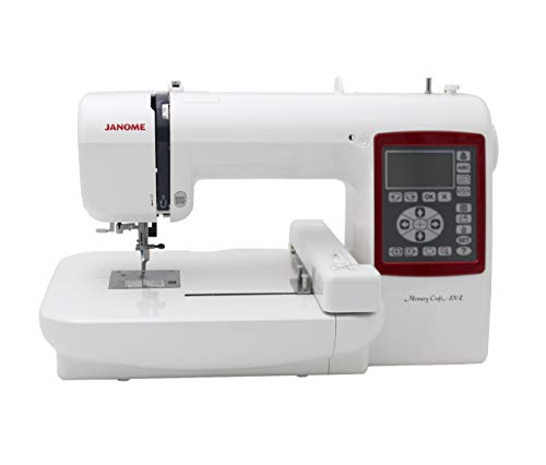 - Janome Memory Craft 230E Embroidery Machine With Exclusive Bonus Bundle