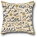 [Throw Cushion Covers Of Oil Painting Abdurrahman Hilmi - MeÅŸk (calligraphy Exercise) 16 X 16 Inches / 40 By 40 Cm,best Fit For Family,outdoor,valentine,kids Boys,gf,husband Double] (Simple Nursery Rhyme Costumes)