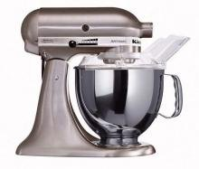 kitchenaid 220 mixer - 4