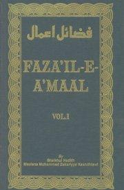 FAZAIL E AMAAL-I ENG.