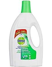 Dettol Fresh Pine Disinfectant Laundry Sanitiser Value Pack, 1.2L + 300ml