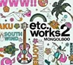 オリジナル曲|MONGOL800