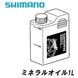 SHIMANO(シマノ) ディスクブレーキ用ミネラルオイル 1L KSMDBOILO