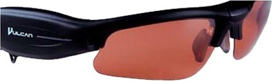 Vulcan VS104M Multimedia Shades with Integrated Camcorder, Camera and Audio - That Video Sunglasses Take Photos And
