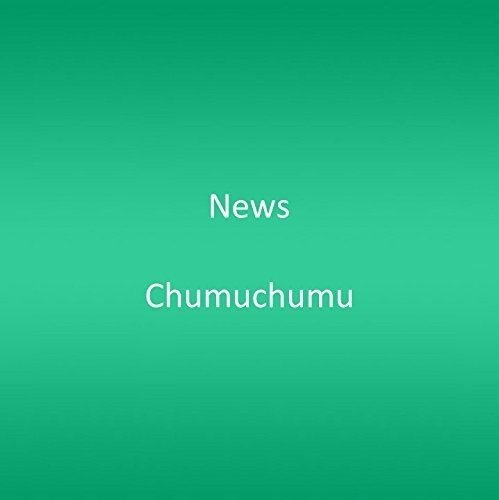 CD : News - Chumuchumu (Hong Kong - Import, 2 Disc)