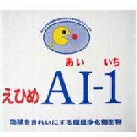 えひめAI-1 K 20L 【コック付】安心安全な環境浄化微生物(えひめあいいち) B00BG4FPPE