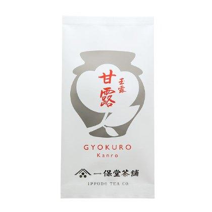 Ippodo Tea - Gyokuro - Kanro (50g) (Gyokuro Green Tea)