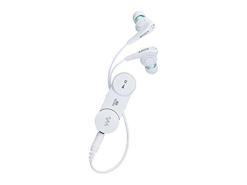 Sony Bluetooth Noise Canceling Stereo Headphones MDR-NWBT20N White (Japan Import) by Sony