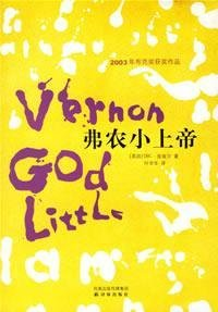 Vernon Little God