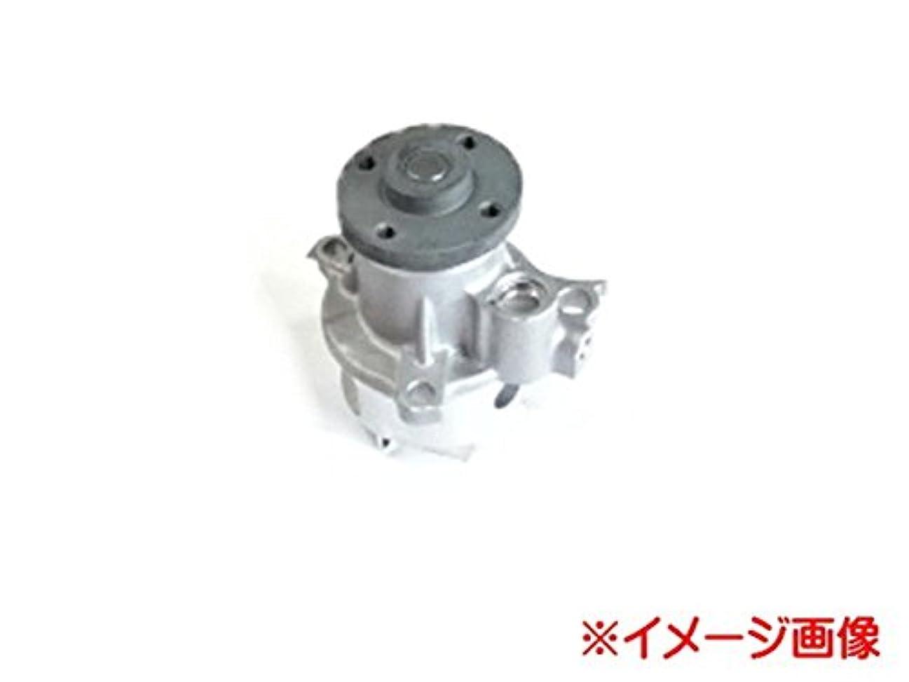 甘い反発する孤児TOYOTA (トヨタ) 純正部品 エンジンウォータポンプASSY センチュリー 品番16100-52020