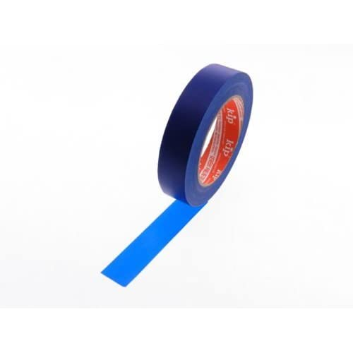 "1"" SQUARE TEAR Kip Brand PE Masking ""Sharp Corner"" Fine Line Razor Edge Blue Painters Tape"
