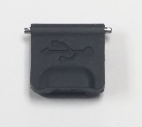 tex USB Lid Cover EVX S24 ()