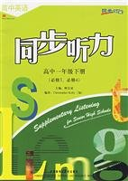 Download High school English simultaneously listening - high school the next volume (compulsory 3 Required 4) (2 boxes with tape) pdf epub