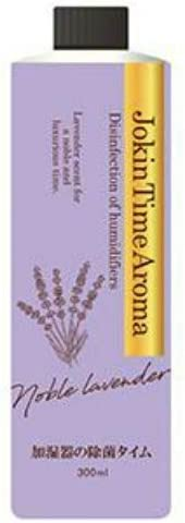 加湿器の除菌タイムアロマ ノーブルラベンダー300ml × 8個セット