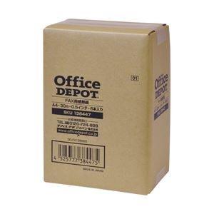 (業務用セット) FAX用高感度感熱紙A4 幅210mm×長さ30m 芯径:0.5インチ 1箱(6本) 【×3セット】 AV デジモノ パソコン 周辺機器 用紙 その他の用紙 14067381 [並行輸入品]   B07P2MRN18