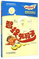 We love science boutique book series: Chi Buffy particle(Chinese Edition) pdf