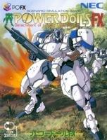 パワードール【PC-FX】 B00015HR5K