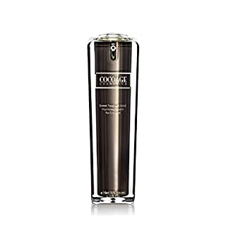Cocoàge Cosmetics | Sweet Treat 24K Gold Hydrating Cream for Dry Skin