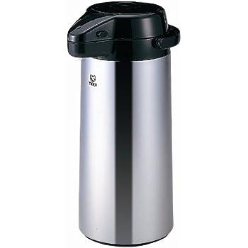 Amazon Com Tiger Pxq 2501 Air Pump Jug Dispenser With