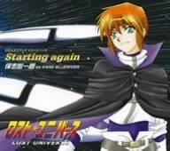 Starting Again-Lost Universe by Soichiro Hoshi (2007-01-24)