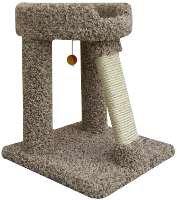 Wood Sisal Cat Scratching Post Bed Cat Perch, Gray Carpet, My Pet Supplies