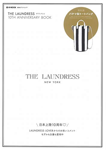 THE LAUNDRESS 10周年記念号 画像 A