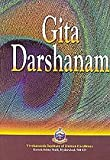 img - for Gita Darshanam (Illustrated) book / textbook / text book