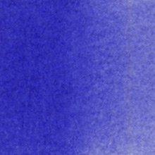(Da Vinci Artists' Watercolor Paint 15ml Ultramarine Blue)