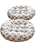 TMJJ Cotton & Linen Round Floor Pillow Cushion Japanese Style Futon Seat Cushion Thicken Chair Wave Window Pad 21' x 21',Set of 2